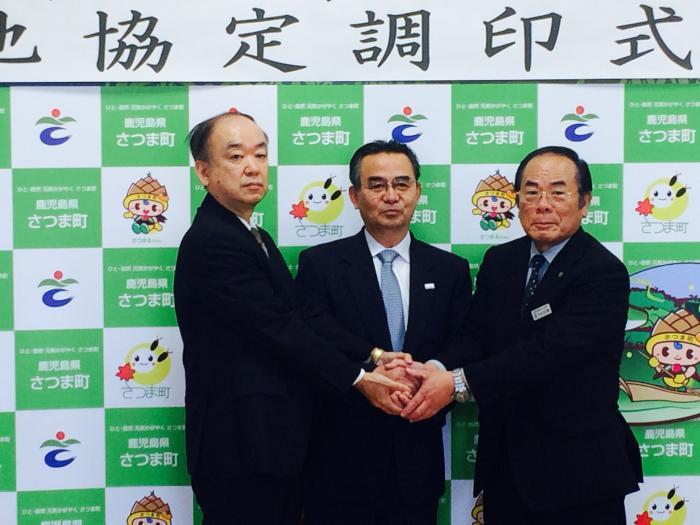 特殊 陶業 会社 日本 株式