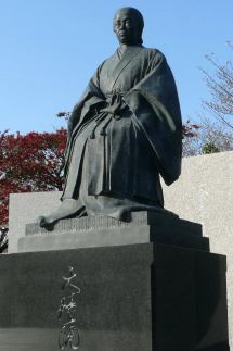 天璋院篤姫銅像 今和泉島津(いまいずみしまづ)家に生まれ、斉彬(なりあきら)の養女とな... 鹿