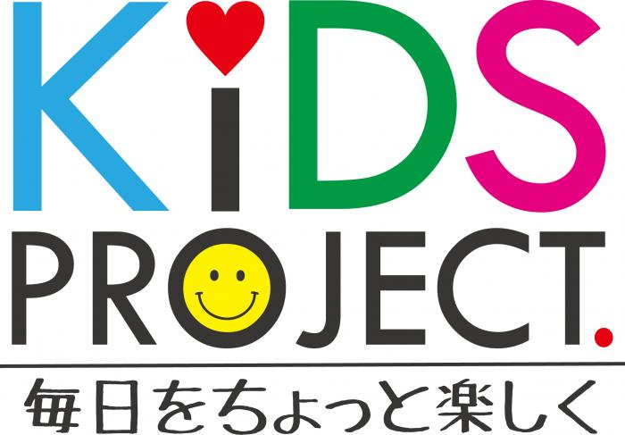 KIDSPROJECT企業ロゴ