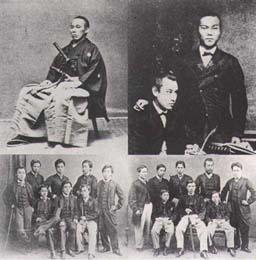 薩摩藩英国留学生