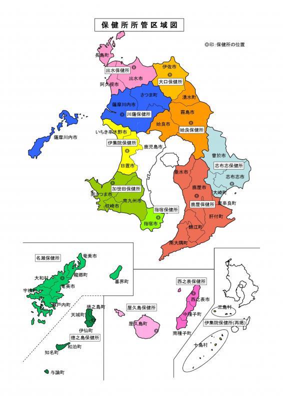 鹿児島県/公衆衛生医師を募集しています